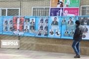 مهاباد پاکیزهترین ادوار انتخابات خود را تجربه کرد