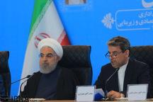 استاندار : 200 هزار میلیارد ریال در آذربایجان غربی سرمایه گذاری شد