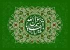 دانلود مولودی میلاد پیامبر صل الله علیه و آله/ محسن عرب خالقی