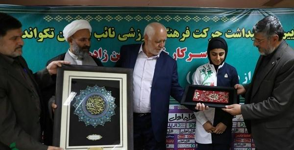 اهدای مدال نائبقهرمان جهان از طرف خانواده شهید غیاثوند به آستانقدس رضوی