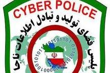 پلیس فتا فرماندهی انتظامی استان چهارمحال و بختیاری در هفته ناجا خدمات مضاعف ارائه می دهد