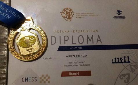 مدال طلای میز ۴ رقابتهای شطرنج قهرمانی تیمی جهان به فیروزجا رسید