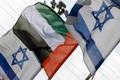 همکاری مشترک امارات و رژیم صهیونیستی برای سرقت اموال ایران!