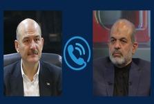 جزییات گفتگوی تلفنی وزیر کشور ترکیه با وحیدی وزیر کشور ایران