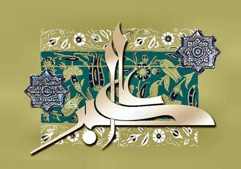 حضرت علی اکبر(س) چندمین پسر امام حسین(ع) بودند؟/ایشان در میان خانواده از چه جایگاهی برخوردار بودند؟