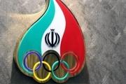 جلسه رئیس کمیته ملی المپیک با شورای نگهبان