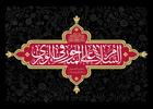 دانلود مداحی دهه اول محرم 1400/ نریمان پناهی