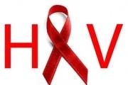 ۶۰ هزار مبتلا به ایدز در ایران وجود دارد