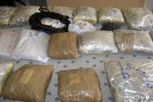 کشف بیش از 360 کیلوگرم مواد مخدر در فارس