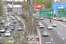 بهترین آپارتمان ها در غرب تهران را برای خرید از کیلید بخواهید