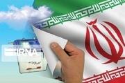 ترکیب سیاسی متفاوت نمایندگان کرمان در مجلس یازدهم