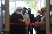 افتتاح نمایشگاه «امام و مردم» در اصفهان