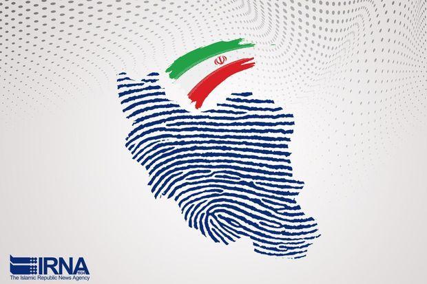 نامنویسی ۵۰ داوطلب مجلس در همدان