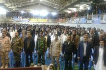 تجمع بزرگ بسیجیان خاش همزمان با حماسه 9 دی برگزار شد