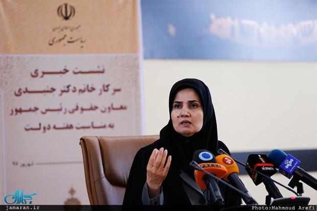 واکنش به اقدام نمایندگان برای راه اندازی سایت شکایت از روحانی!