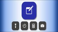 راه های ایجاد یادداشت فوری در آیفون و آیپد