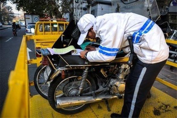 اجرای طرح امنیت اخلاقی در شهرستان بوئین زهرا