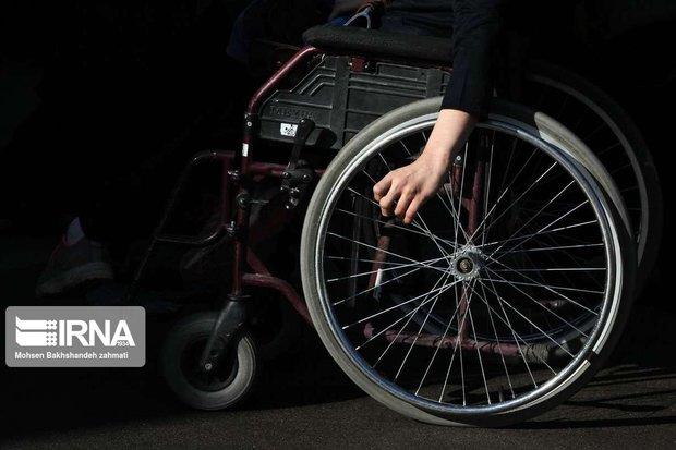 شهروندان دارای معلولیت پایتخت به کانونهای سرای محلات بپیوندند