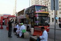 عربستان از حج بهرهبرداری توریستی می کند/ عکس