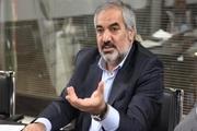 کردستان میزبان جشن بینالمللی نوروز شد