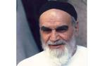 یادنامه ای که امام به درخواست نوه اش نوشت، چه بود؟