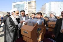 جمع آوری کمک های مردم کردستان در جشن نیکوکاری آغاز شد