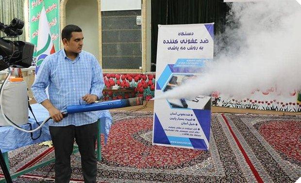 رونمایی دستگاه ضدعفونی کننده حرارتی در تبریز