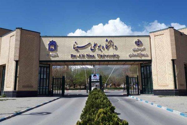 کلاسهای دانشگاه بوعلیسینا همدان تا پایان سال تعطیل شد