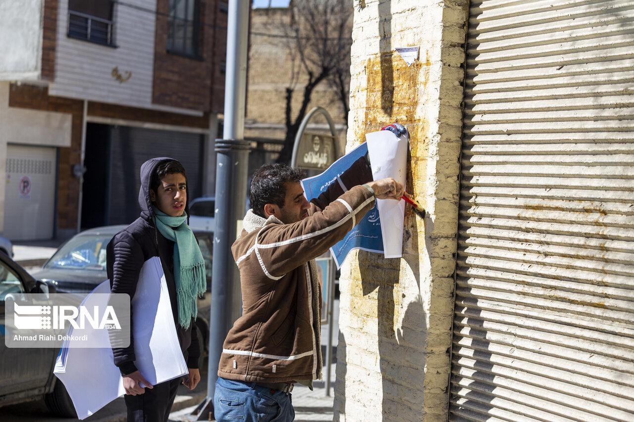 در و دیوار شهرهای خراسان شمالی، میزبان پوسترهای تبلیغاتی