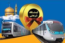 خطوط قطارشهری مشهد با حضور رئیس جمهوری متصل شدند