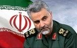 شورای حقوق بشر از جنایت آمریکا در ترور سردار سلیمانی حمایت نکرد