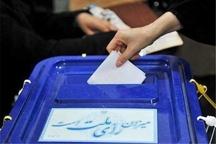 مهلت ۱۱ روزه برای متقاضیان شرکت در انتخابات مجلس
