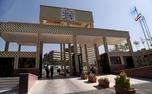 امتحانات دانشگاه شهید بهشتی مجازی برگزار می شود