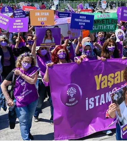 تظاهرات زنان ترکیه علیه اردوغان
