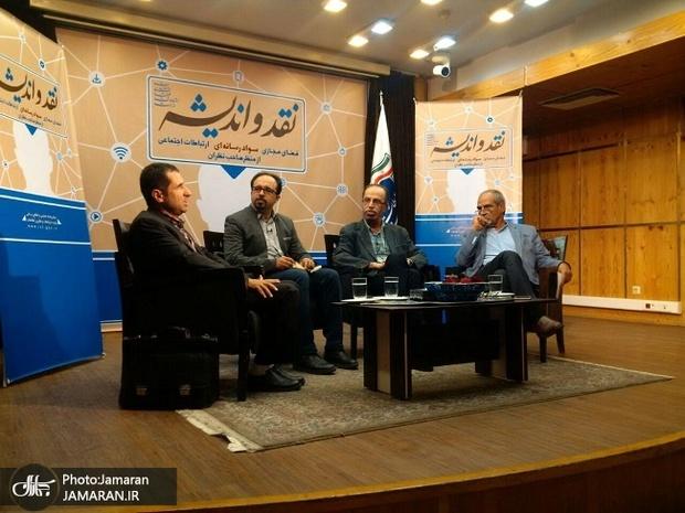 صابری: در حوزه فضای مجازی خلاء قانونی نداریم/ نوروزی: حریم خصوصی سلبریتی ها از مردم عادی کوچکتر است/ نعمت احمدی: باید با کسانی که به حریم خصوصی دیگران تعدی می کنند مقابله کرد