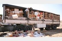 کشف 132 میلیارد ریال کالای قاچاق در قزوین