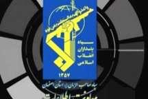 یک شبکه انحرافی در نجفآباد متلاشی شد