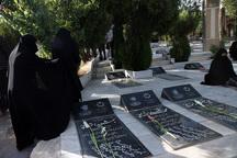 همایش تجلیل از مادران و خانواده شهدا در شهرکرد برگزار شد