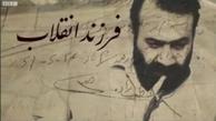در حاشیه «فرزند انقلاب»