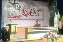 بیانیه گام دوم انقلاب به فرهنگ توجه فراگیر کرده است