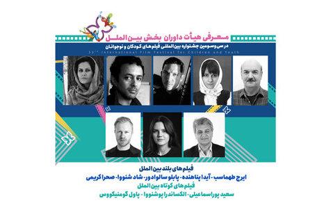 معرفی داوران فیلمهای کوتاه بخش بینالملل جشنواره کودک