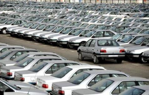 نحوه فروش خودرو در عید فطر اعلام میشود