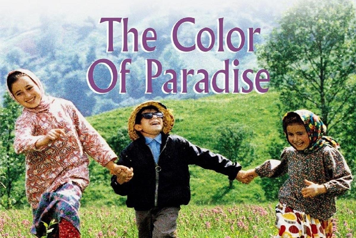 فیلم «رنگ خدا» دوباره به جشنواره مونترال کانادا می رود