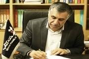 ۲۳۵۲ عنوان کتاب در زنجان چاپ و منتشر شده است