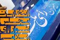 خانه تکانی مجلس در مازندران  رأی اعتماد به اصولگرایان
