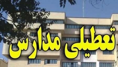تعطیلی برخی مدارس در استان گلستان