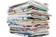 عنوان های صفحه اول روزنامه های هرمزگان در ۲۵ اردیبهشت ماه