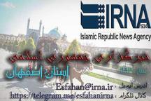 مهمترین برنامه های خبری در پایتخت فرهنگی ایران ( 4 شهریور)