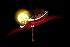 دانلود مداحی دهه اول محرم 98/ محمدحسین پویانفر