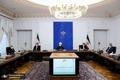 دستور روحانی به شورای عالی بورس